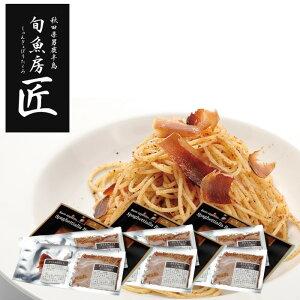 【ふるさと納税】【旬魚房 匠】 男鹿産タコのからすみパスタソース 2食分×3個 【パスタソース・調味料】