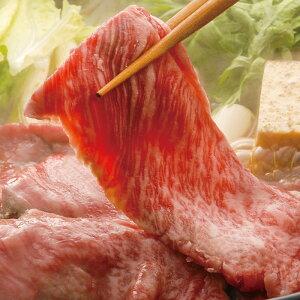 【ふるさと納税】【自家製のたれ すき焼きセット】すき焼きのたれ1本と秋田錦牛ロースすき焼き用 約700g 【ロース・お肉・牛肉・すき焼き・醤油・しょうゆ】