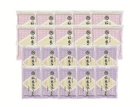 【ふるさと納税】C0902 稲庭手延うどん650g×10袋・300g×10袋