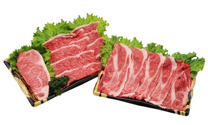 【ふるさと納税】C1802 みなせ牛(秋田産黒毛和牛)味ざんまいセット