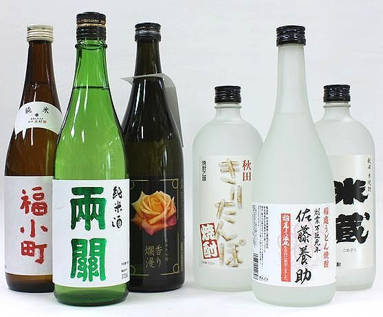 【ふるさと納税】C5202 ゆざわ清酒呑み比べセットと秋田名物本格焼酎セット