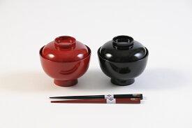 【ふるさと納税】D5302 川連漆器 夫婦雑煮椀 箸付