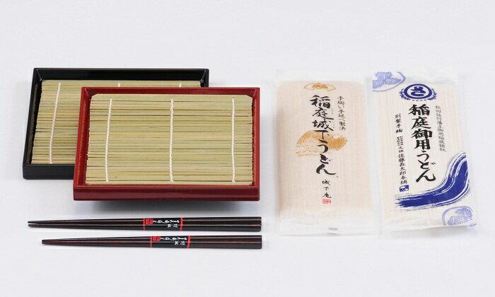 【ふるさと納税】D5402 川連漆器 セイロ盆・夫婦箸セット