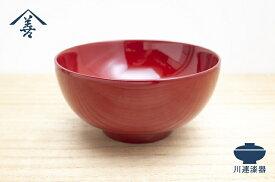 【ふるさと納税】A9203 【川連漆器】東京汁椀(朱)