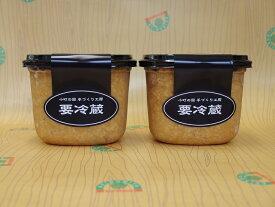 【ふるさと納税】A3903 天然醸造 特上味噌(1kgカップ×2)