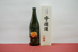【ふるさと納税】A5004 香り爛漫 純米大吟醸