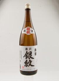 【ふるさと納税】A9302 湯沢銀紋一升