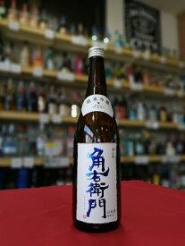 【ふるさと納税】A5102 純米吟醸酒 角右衛門 五百万石仕込み