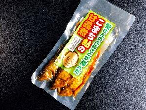 【ふるさと納税】A4203 菅さんのふるさとが育んだ「こまち鮎」の甘露煮