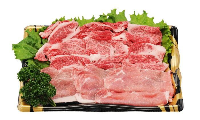 【ふるさと納税】A1801 秋田の厳選お肉 お手頃セット