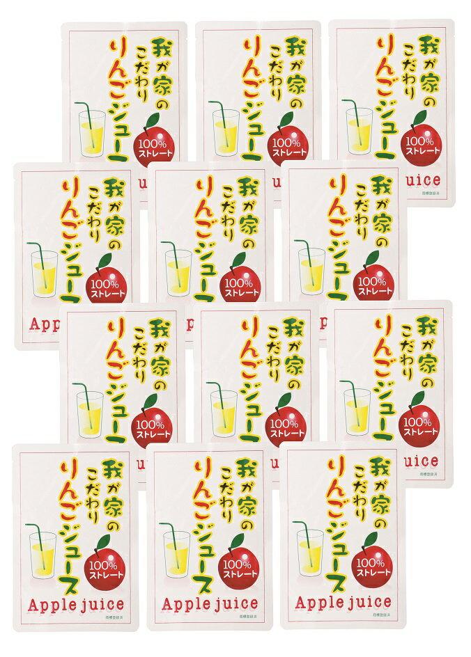 【ふるさと納税】A2602 三関産りんごジュース