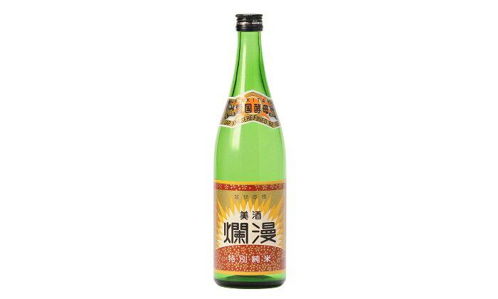 【ふるさと納税】A4901 ランマン特別純米酒 美酒爛漫 720ml