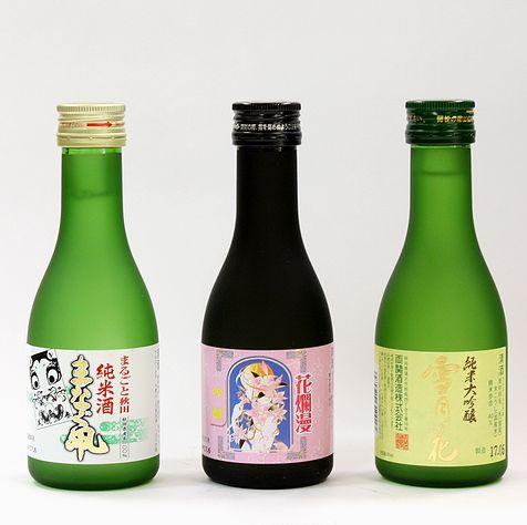 【ふるさと納税】A5202 爛漫・両関 三種飲みくらべセット