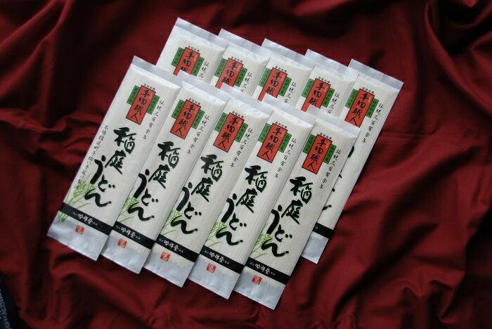 【ふるさと納税】A0301 稲庭うどん10食セット