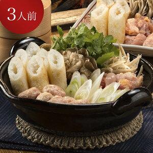 【ふるさと納税】比内地鶏きりたんぽ鍋セット3人前Fカット野菜付き