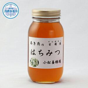 発送は令和2年8月から【ふるさと納税】B81168秋田の玄圃梨蜂蜜1kg