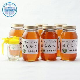 発送は令和2年8月から【ふるさと納税】E12215秋田の玄圃梨蜂蜜1kg×6本+ピッチャー付