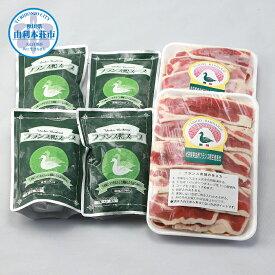 【ふるさと納税】B01036フランス鴨鍋セットA(モモ肉スライス270g×2、カモスープ200ml×4)