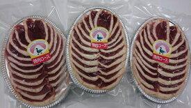 【ふるさと納税】B25382 フランス鴨ロース焼肉用(200g×3パック) 鴨肉 国産