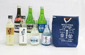 【ふるさと納税】H49341 地酒飲み比べセット(300ml)