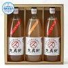 【ふるさと納税】B97244りんごジュース1リットル3本セット