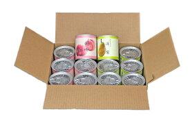 【ふるさと納税】C55328 白桃缶詰・洋梨缶詰 各6缶セット