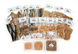 【ふるさと納税】I38299 魚・肉糠漬セット(さんま、いか、銀たらカマ、 開にしん、鶏もも肉、串鶏糠漬、桃豚ロース、いか塩辛、甘えびの塩辛、 赤えび塩辛)