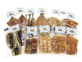 【ふるさと納税】C53304 魚・肉糠漬セット(さんま、いか、ナメタカレイ、ほっけ、開にしん、鶏もも肉、桃豚ロース、串鶏ぼんじり)