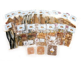 【ふるさと納税】E15306 魚・肉糠漬セット(さんま、いか、 ほっけ、 いわし、ナメタカレイ、 銀たらカマ、桃豚ロース、 串桃豚、串鶏、いか塩辛、甘えびの塩辛、赤えび塩辛)