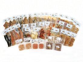 【ふるさと納税】F14308 魚・肉糠漬セット(さんま、いか、いわし、開キンキ、ナメタカレイ、銀たらカマ、キンキカマ、ほっけ、メロカマ、赤えび、手羽先、鶏もも肉、桃豚ロース、串鶏ぼんじり、串桃豚、いか塩辛、甘えびの塩辛、赤えび塩辛)