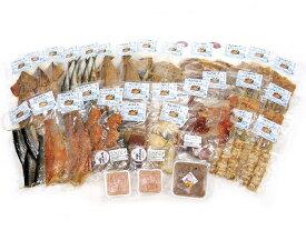【ふるさと納税】J01307 魚・肉糠漬セット(さんま、いか、秋鮭、ほっけ、いわし、ナメタカレイ、銀たらカマ、キンキカマ、鶏もも肉、串鶏、桃豚ロース、串鶏ぼんじり、いか塩辛、甘えびの塩辛)