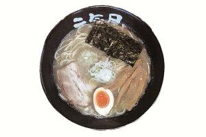 【ふるさと納税】元氣屋の中華そば4食セット 4種のスープ食べ比べ ラーメン チャーシュー、メンマ、煮干し粉末入り ギフト 贈答