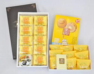 【ふるさと納税】a5−06 ル・デセール10個入りとチーズ饅頭『笑内』9個入