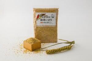 【ふるさと納税】雑穀こまち 1kg 秋田産農薬不使用 添加物不使用 ご飯に混ぜて炊くだけ 6雑穀ミックス(アマランサス、あわ、ひえ、きび、たかきび、あきたこまち発芽玄米) 食物繊維が多い