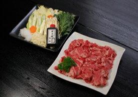 【ふるさと納税】B−01 松尾和牛切落肉すき焼セット3〜4人前