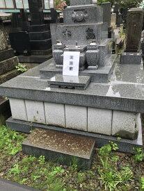 【ふるさと納税】S8−01 お墓参り代行、お墓掃除代行サービス(墓地花付)/年3回