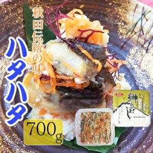 【ふるさと納税】秋田の郷土料理 ハタハタ寿し700g 【加工食品・惣菜・寿司】