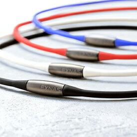 【ふるさと納税】磁気ネックレス「EXNAS(エクナス)」D1(50cm) 全4色[黒白青赤] 【アクセサリー・ネックレス】