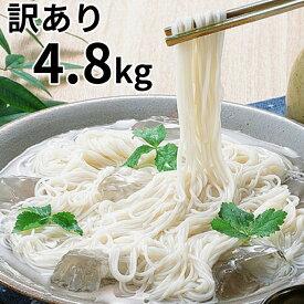 【ふるさと納税】《訳あり》【伝統製法認定】稲庭うどん 800g×6袋セット 【麺類・うどん・乾麺】