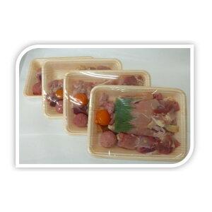 【ふるさと納税】【小分けタイプ】三種町産地鶏(親鶏)350g×4パック <じゅんさいの館> 【お肉・牛肉】