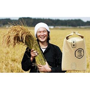 【ふるさと納税】【早期受付開始】令和2年 三種町産 あきたこまち 玄米10kg (3カ月間連続発送)合計30kg<安藤食品> 【定期便・お米・あきたこまち】 お届け:2020年10月中旬頃から順次