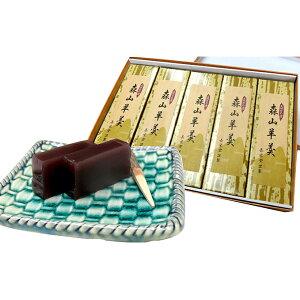 【ふるさと納税】長栄堂 森山羊羹5本入 【和菓子・ようかん・羊羹】