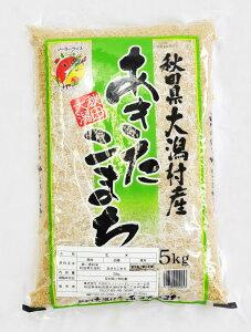 【ふるさと納税】大潟村 カントリーエレベーター公社 あきたこまち玄米5kg+無洗米2kg