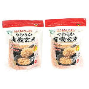 【ふるさと納税】あきたこまち やわらか有機玄米1kg×2※沖縄・離島 発送不可