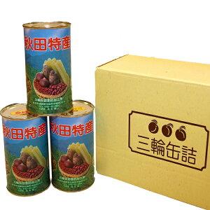 【ふるさと納税】U021 煮豆と梅の甘露煮6缶セット