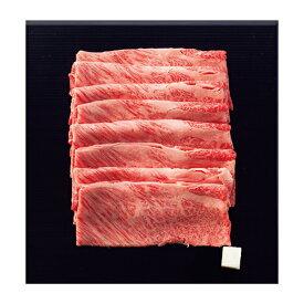 【ふるさと納税】米沢牛 すきやき用 F2Y-0951
