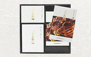 【ふるさと納税】FY20-032 牛たん味噌10枚・テールスープ2箱・南蛮味噌漬1箱の詰合わせ