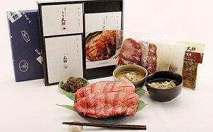 【ふるさと納税】FY20-034 牛たん塩10枚・テールスープ2箱・南蛮味噌漬1箱の詰合わせ