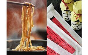 【ふるさと納税】FY20-471 【高級乾麺】来迎寺在来蕎麦3-2(乾麺200g×3袋・希釈用つゆ2本)