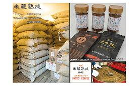 【ふるさと納税】FY20-300 最高級カフェインレスインスタントコーヒー・ワンカップコーヒー詰合せ